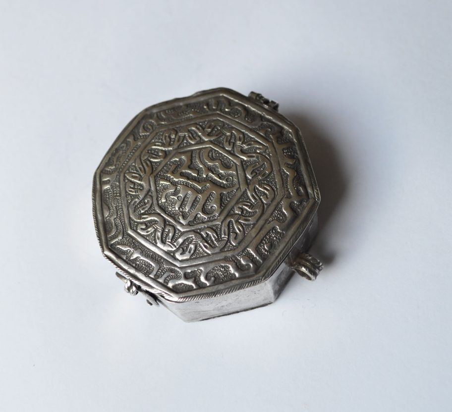 islamic antique silver